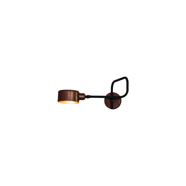 Απλίκα τοίχου με περιστρεφόμενο μπράτσο 180° και περιστρεφόμενο καπέλο μονόφωτη Cari μεταλλική χάλκινη/μαύρη 34x15cm Home Lighti
